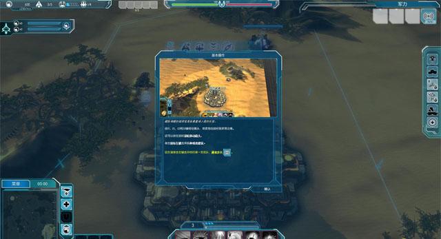 乙金战争截图3