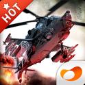 炮艇战:3D直升机 3D模拟直升机
