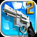 射枪2 3D模拟射击