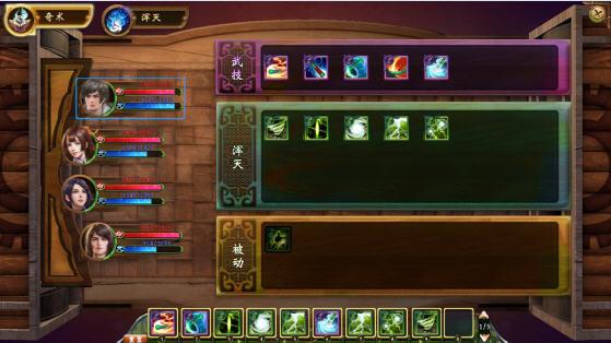 轩辕剑外传:穹之扉v1.2截图1