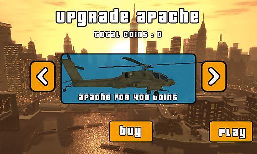 阿帕奇空战 飞机打坦克v1.9安卓版_截图