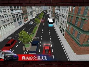 城市驾驶3D 中文版v1.0安卓版_截图2