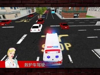 城市驾驶3D 中文版v1.0安卓版_截图1
