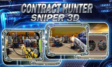 狙击手3D:极限求生 中文版v1.1安卓版截图0