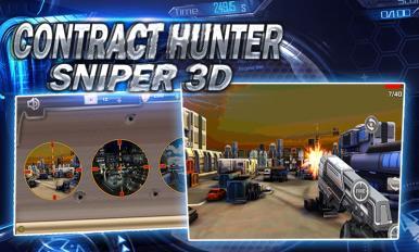 狙击手3D:极限求生 中文版v1.1安卓版截图2