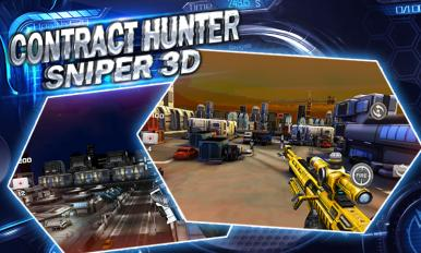 狙击手3D:极限求生 中文版v1.1安卓版截图1