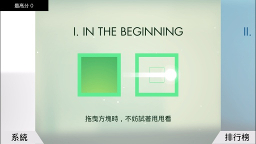 Hyper Square 中文版v2.1.6安卓版截图0