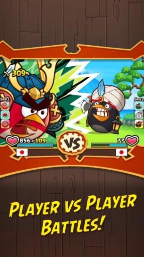 愤怒的小鸟战斗无限金币版v0.3.6安卓版截图1