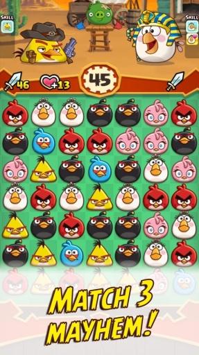 愤怒的小鸟战斗无限金币版v0.3.6安卓版截图0