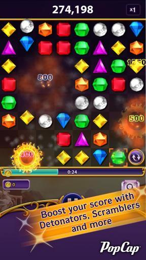 宝石迷阵:闪电战v1.6.6.37截图1