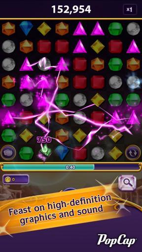 宝石迷阵:闪电战v1.6.6.37截图3