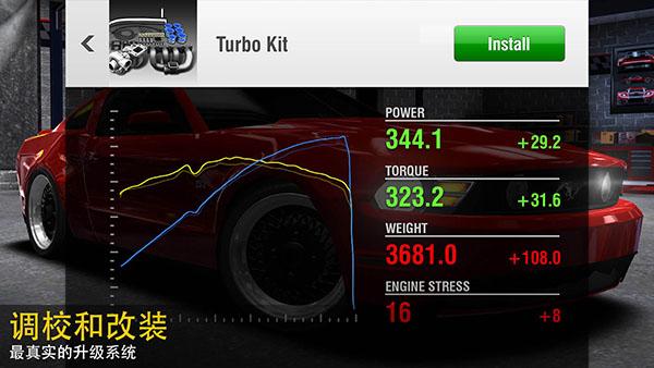 强力竞速赛v3.2.1截图3