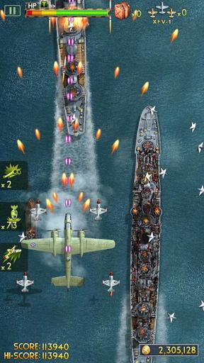 空战雄鹰2:太平洋1942v1.28_截图