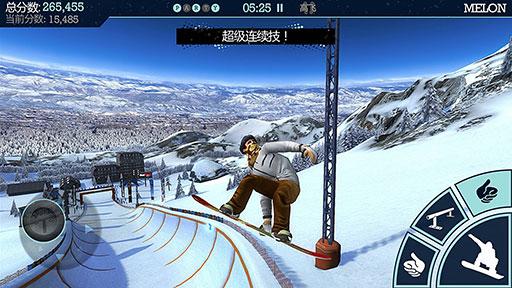 滑雪板盛宴 金币版v1.0.10截图2
