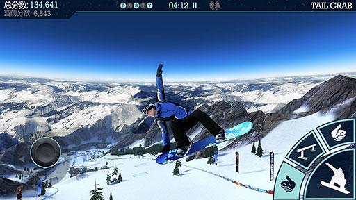 滑雪板盛宴 金币版v1.0.10截图4