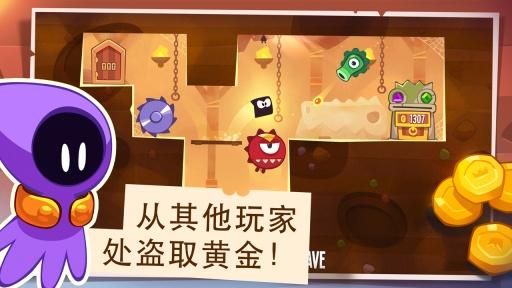 盗贼国王v2.0中文版_截图0