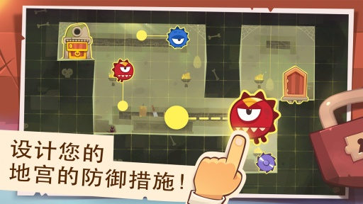 盗贼国王v2.0中文版截图1