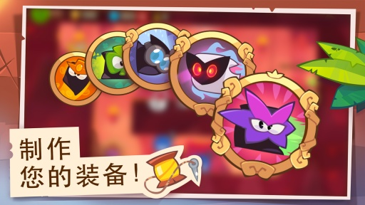 盗贼国王v2.0中文版截图2