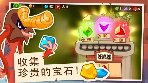 盗贼国王v2.0中文版截图3
