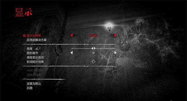 僵尸部队三部曲中文免安装版截图2