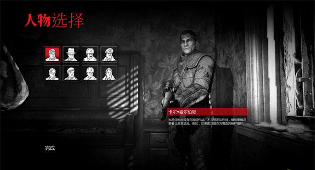 僵尸部队三部曲中文免安装版截图3