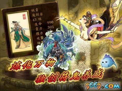 轩辕剑系列之天之痕安卓版v1.00截图1