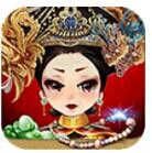 天天萌宫廷安卓版v2.3.0