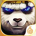 太极熊猫无限钻石版