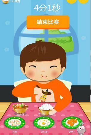 小宝宝自己吃饭的小游戏