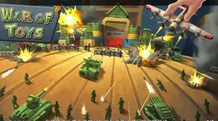 玩具战争安卓版1.6.0_截图0