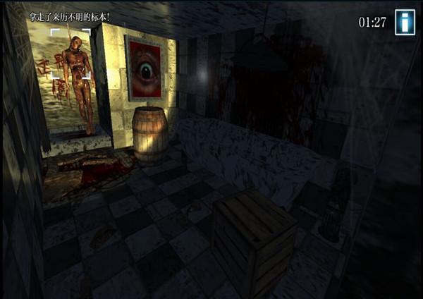 鬼屋逃生3D中文安卓版v1.0截图3