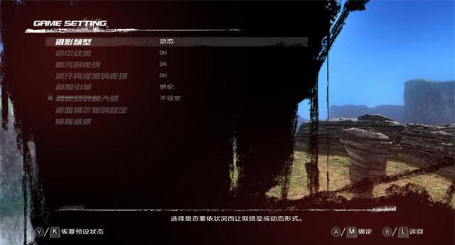 死或生5:最后一战免安装版截图0