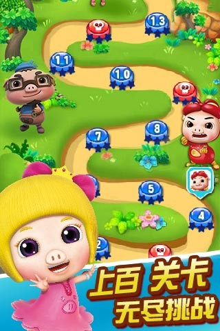 猪猪侠之百变联盟安卓版v1.6.3_截图