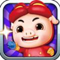 猪猪侠之百变联盟安卓版