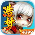 造 梦西游OL安卓版4.1.1