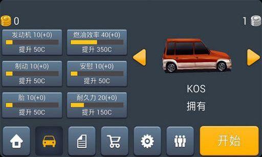司�C先生中文版 Dr. Drivingv1.4.1_截�D3