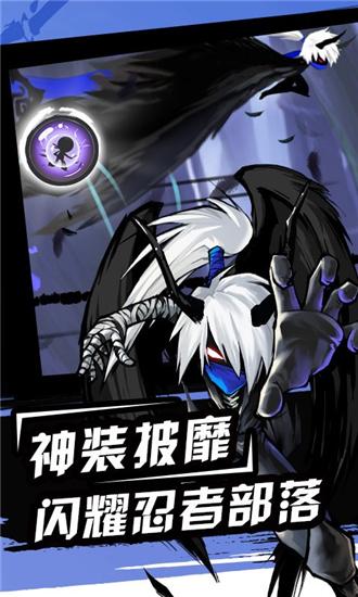新忍者必须死2-忍界大战v1.2.1安卓版截图2