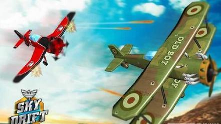 游戏中你将驾驶着飞机在天空中横穿各种地形,避开危险的障碍物,完成高