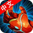卡利戈猎人 地下城与勇士单机手机版v1.0.3