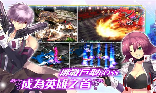 幻想物语最新安卓版v1.04_截图