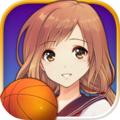 篮球飞人 灌篮高手手游