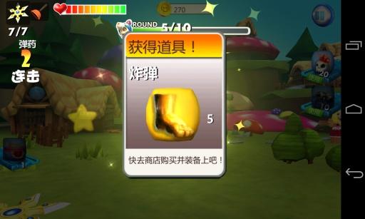 疯狂海盗王3D安卓版v1.0_截图2
