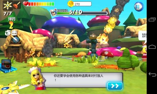 疯狂海盗王3D安卓版v1.0_截图3