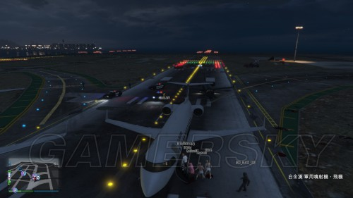魔尺36段玩法图解飞机