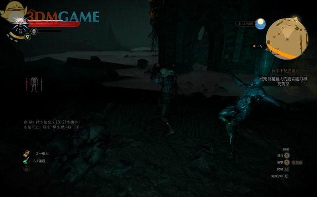 《巫師3:狂獵》主線任務圖文攻略大全