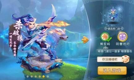 梦幻西游安卓最新版v1.47.0截图2