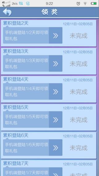 炫舞梦工厂安卓手游版v1.0.2截图1