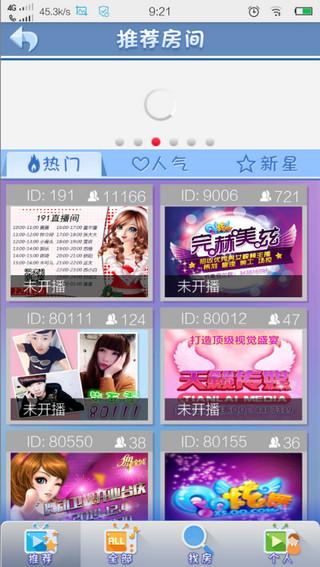 炫舞梦工厂安卓手游版v1.0.2截图4