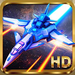 雷神战机超级版安卓手游版