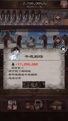 诅咒视频:人类灭亡计划汉化版v1.0.0截图1